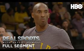 Real Sports with Bryant Gumbel: Kobe Bryant Retrospective (Full Segment) | HBO