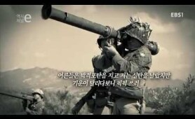 역사채널e - The history channel e_잊혀진 영웅 지게부대