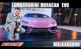 Lamborghini Huracan EVO | Auto Expo 2020| Hindi | MotorOctane